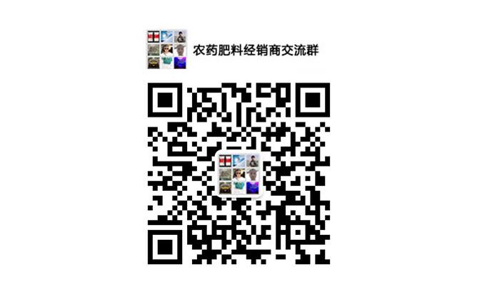 火爆农资招商网官方微信