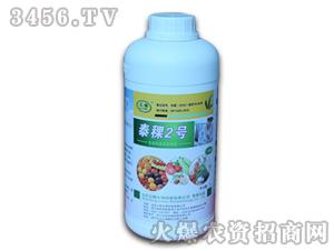 含氨基酸水溶肥料-泰稞2号-公略生物