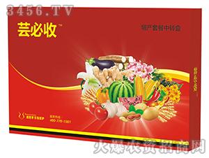 植物增产套餐中转盒-芸必收-盛四季