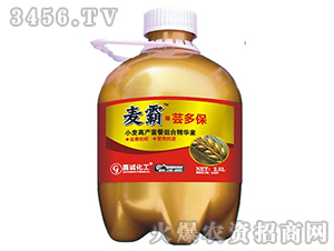 2.5L小麦高产套餐组合精华素-麦霸・芸多保-嘉诚农业