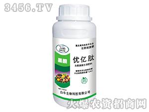 生物刺激素-优亿肽-白牛生物