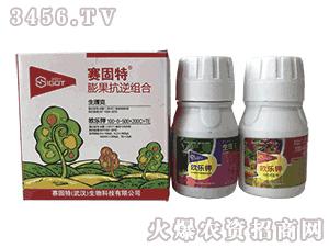膨果抗逆组合套装-生理克+欧乐钾-赛固特