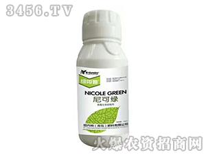 病毒生物抑制剂-尼可绿-纽内姆