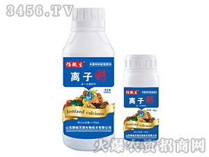 单一元素肥料-离子钙-佰微生