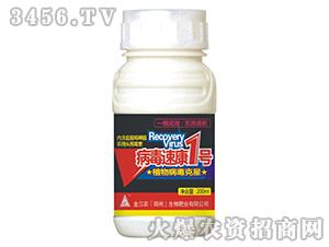 植物调节剂-病毒速康1号-金三农