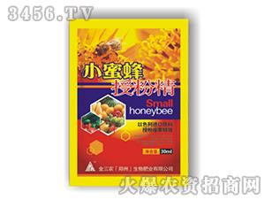 30ml小蜜蜂授粉精-金三农
