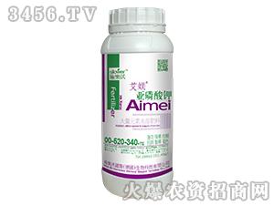 亚磷酸钾00-520-340+TE-艾�Z-施�肺�