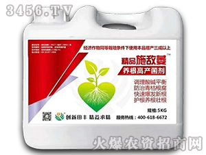 养根高产菌剂-精品施敌萎-田丰生化
