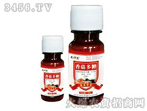 0.5%香菇多糖水剂-花叶展-爱禾