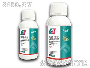 1.1%阿维・高氯乳油-大铁丁-艾利农