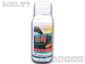 林果清园剂-园清-兴利达农业