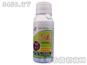 林果清园剂-渗击-兴利达农业