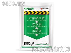 小麦田除草剂-中天三清-中天恒信:河南中天恒信生物化学科技有限公司