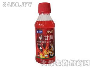 200g草甘膦水剂-火锄-巨德堡:巨德堡有限责任公司
