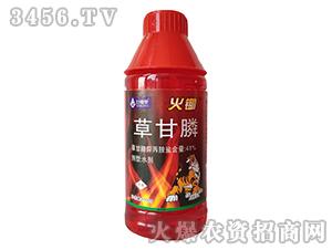 41%草甘膦水剂-火锄-巨德堡:巨德堡有限责任公司