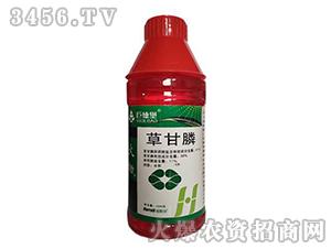 41%草甘膦异丙胺盐水剂-火锄-巨德堡:巨德堡有限责任公司