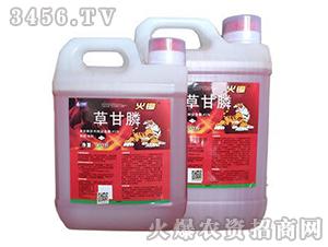 41%草甘膦异丙胺盐水剂(桶装)-火锄-巨德堡:巨德堡有限责任公司