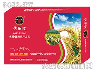 水稻高产套餐-优乐收-德国公牛