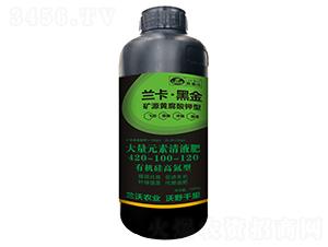 大量元素清液肥420-100-120【瓶】-兰卡・黑金-欧�m沃