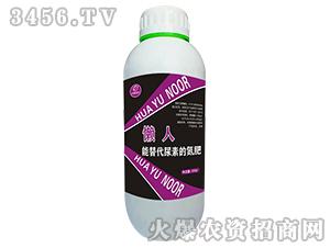 能替代尿素的氮肥-懒人-(500g)-诺尔生物