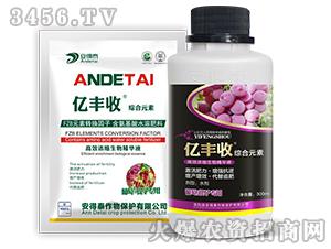 葡萄提子专用高效浓缩生物精华液-亿丰收-安得泰