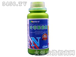 含腐殖酸水溶肥料-叶菲聚能氮-德邦叶菲
