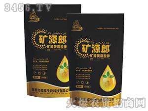 A型精品级矿源黄腐酸钾(天然生物刺激素)-矿源郎-尊享生物