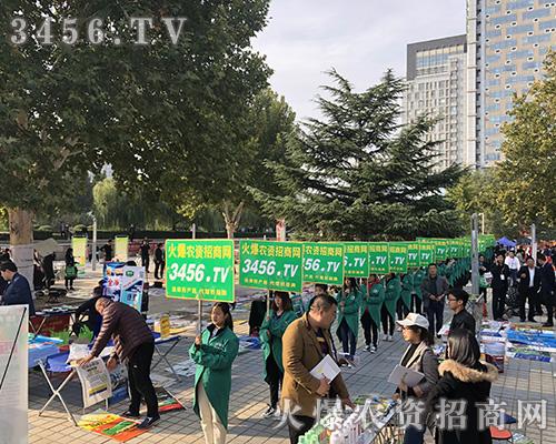 3456.TV宣传团队奋战在2018山东植保双交会第一线