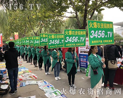 2018山东植保会,火爆农资招商网强势出击!