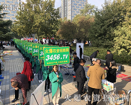 2018山东植保会,火爆农资网闪亮登场!