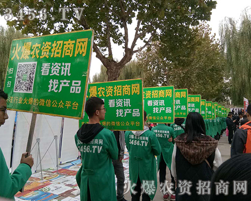 名企荟萃、万商云集!3456.TV助力2018山东植保双交会!