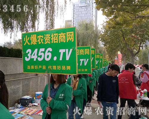 2018年山东植保会,火爆农资网闪亮登场