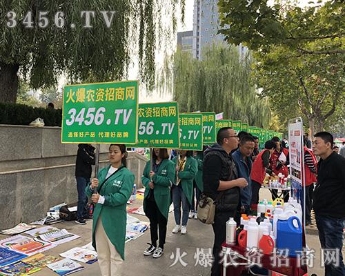 2018山东植保会,火爆农资招商网强势宣传