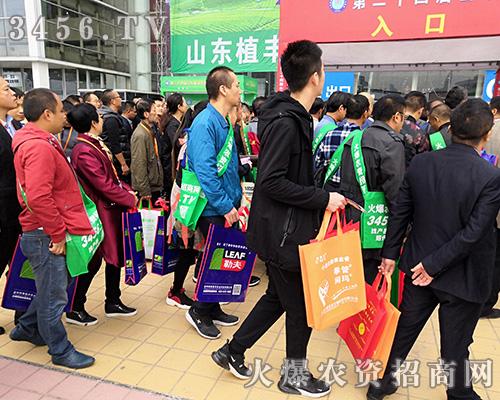 2018年山东植保会,火爆农资招商网强势宣传