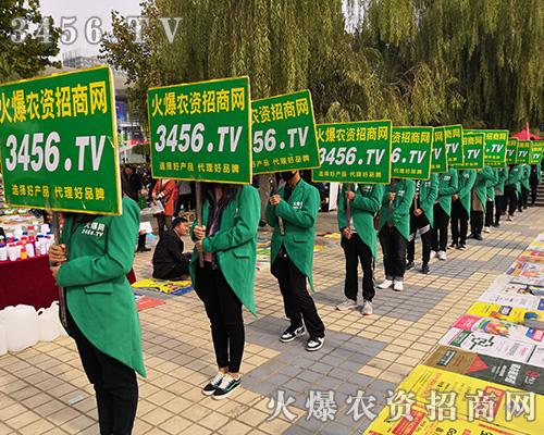 2018山东植保双交会,火爆农资网宣传就是这么给力!