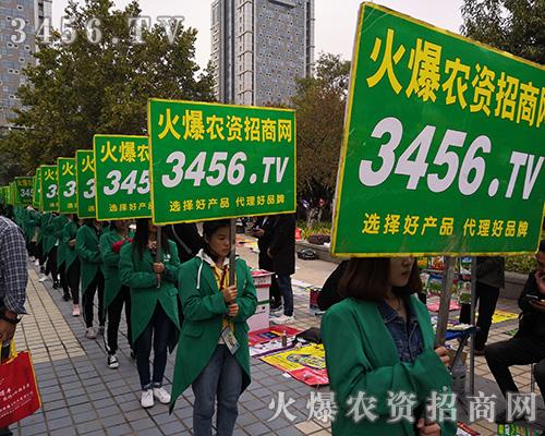 火爆农资网斗志昂扬,激情洒满2018济南植保会!