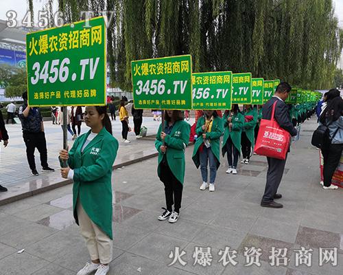 2018山东植保会火爆农资招商网期待与您相遇!