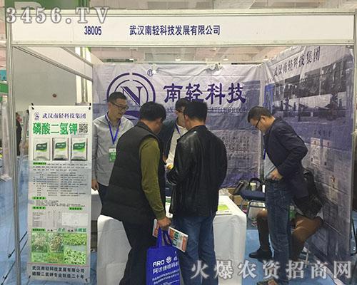 南轻科技在2018山东植保双交会收获颇丰!