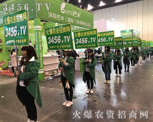 2018年河南农药会,火爆农资招商网强势宣传