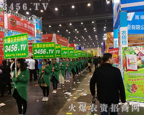 火爆农资招商网再战2018年河南农药会!