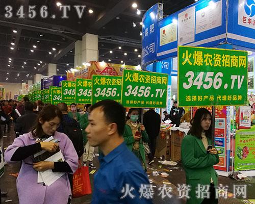 2018河南农药会,火爆农资招商网期待与您相遇!