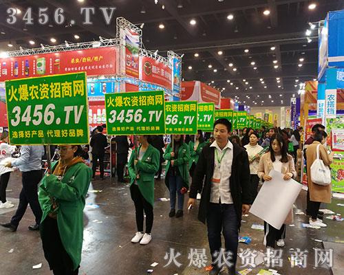 2018河南农药会,火爆农资网用二维码点亮全场!