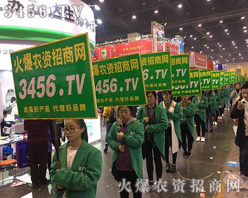 名企荟萃、万商云集!3456.TV助力2018河南农药会!
