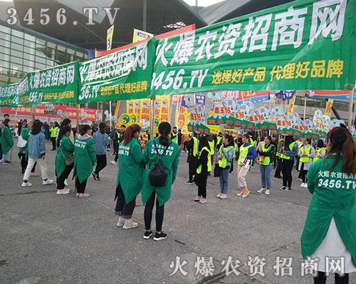 2018年河南农药会,火爆农资网如期而约!