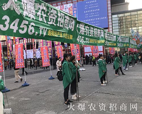 汇集火爆力量,唱响2018河南农药会