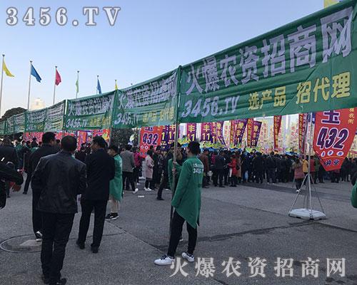 火爆农资招商网,重拳出击2018河南农药会!
