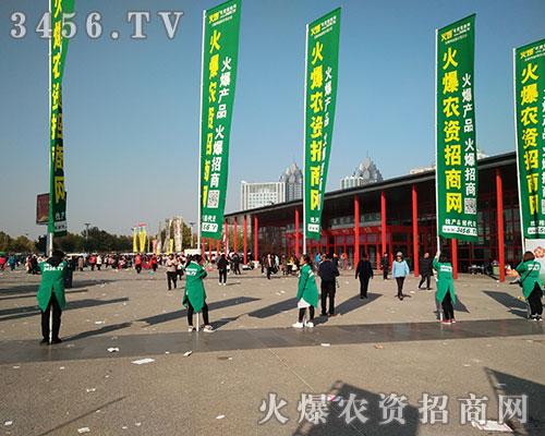 2018河南农药会,火爆农资网期待与您相遇!