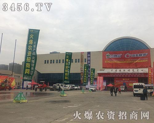 2018河南农药会,火爆农资招商网用二维码点亮全场!