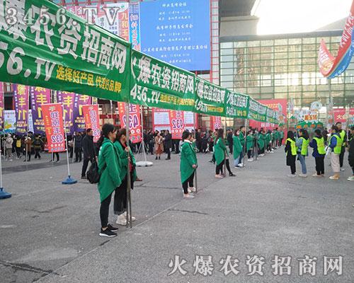 2018河南农药会,火爆农资网闪亮登场