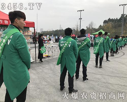火爆农资招商网全力以赴征战2018全国植保会